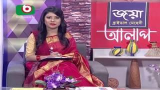 Celebrity gossip   Alap Sharmin  Dipty With Shapnil Sajib