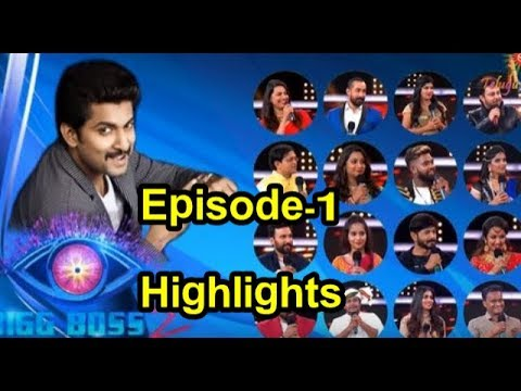 Bigg Boss 2 Telugu full Episode 1 Highlights | 10th june 2018 | Natural star Nani | TollyWirals