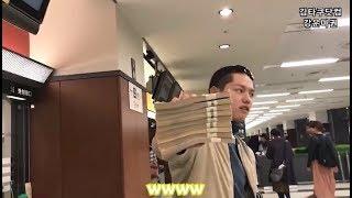 경마 고액베팅 유튜버의 적중마권! 환급금 1700만엔? 강운마권 경마예상