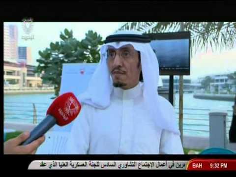#Bahrain   COASTGUARD حرس الحدود وخفر السواحل .. ديرتنا 11-5-2014