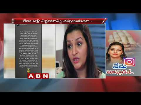 Renu Desai Strong Warning to Pawan Kalyan Fans over her Second Marriage
