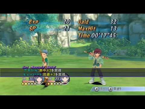 HD Tales of Graces On Dolphin SVN 4699M
