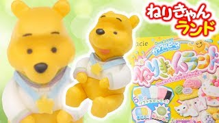 Pooh / Popin' Cookin' DIY Soft Candy kit Maker