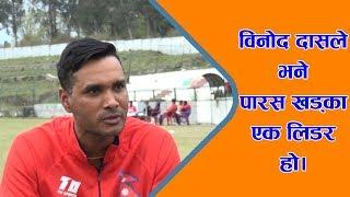 Fun Talk with Binod Das । Former Captain । National Cricket Team