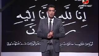 شادى محمد يكشف عن حقيقه ما حدث من حسام غالى !