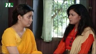 Bangla Natok-Ashwadimbo (অশ্বডিম্ব) | Episode 04 | Bhabna, Chanchal, Animesh Aich | Drama & Telefilm
