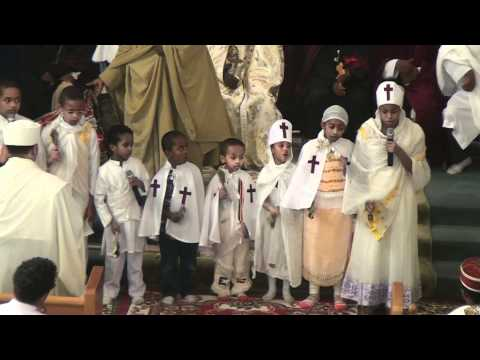 Kids Mezmur (wereb) Oakland, Ca St. Micheal Ethiopian Orthodox Church Holiday. video