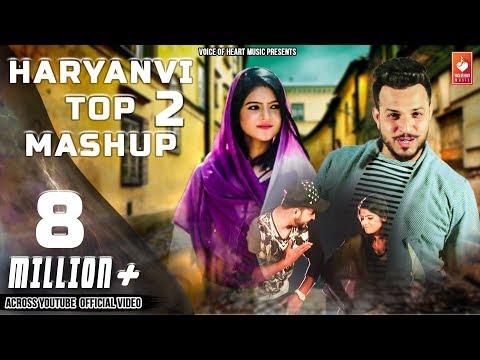 Haryanvi Top Mashup 2   Gaurav Bhati, The Begraj   Latest Haryanvi Songs Haryanavi 2017   VOHM thumbnail