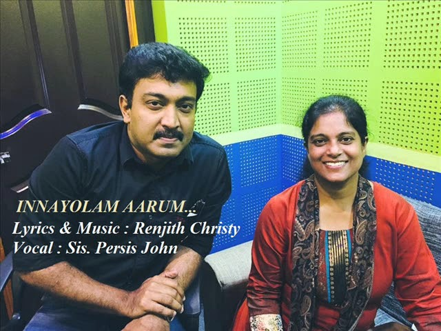 Innayolam Arum..KARAOKE | Minus | Latest Worship Song | Persis John | Renjith Christy
