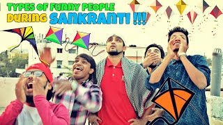 Types of Funny People during SANKRANTI l Hyderabadi Comedy l The Baigan Vines