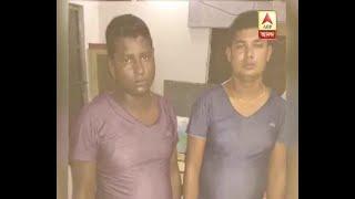 Burdwan TMC Leader Murder case: 2 Arrested from Delhi