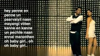 "MPM-""oh baby girl "" Tamil song lyrics"