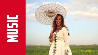New 2017 Eritrean Music || Kemzia'ye Delye  - ከምዚኣ'የ ደልየ||  - Feven Tsegay