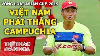 Vòng loại ASIAN Cup 2019: Đội tuyển Việt Nam phải thắng Campuchia