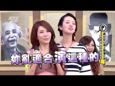 網拍甜心槓上展場女神!20151013 國光幫幫忙 4