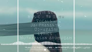 Uyir Nee   Tamil Album Song 2018   independent song