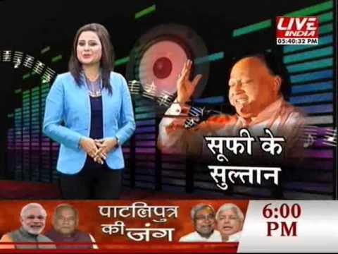 media best ghazals nusrat fateh ali