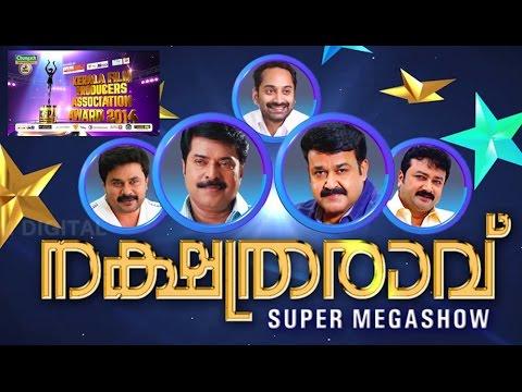 Nakshthra Raavu  Malayalam Film Awards 2015