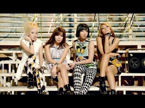 2ne1 - 'falling In Love' (japanese Ver.) Short Ver. video