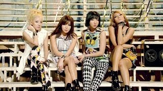 2NE1 FALLING IN LOVE Japanese Ver Short Ver