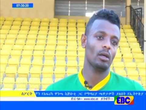 Sport  Afternoon News July 08 2017