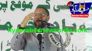 Asad owaisi Funny Comments on indris Kumar @ His Suppoters
