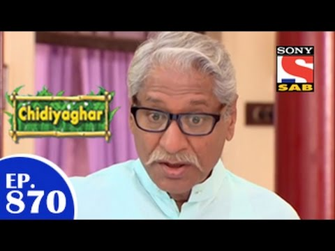 Chidiya Ghar - चिड़िया घर - Episode 870 - 24th March 2015 thumbnail