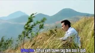 Lis Koob Xyooj 'Nthwv Cua 70 Xyoo' wmv   YouTube