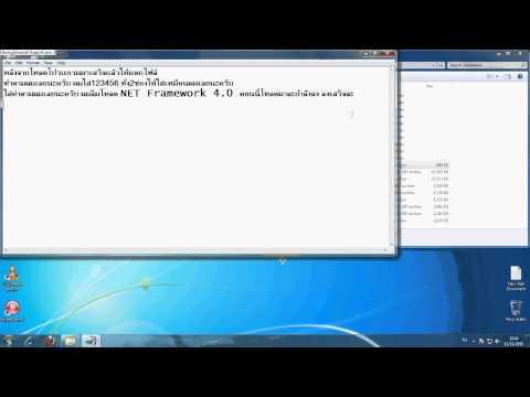 สอนลง PB ออฟไลน์ BY birdnanza-mammothz