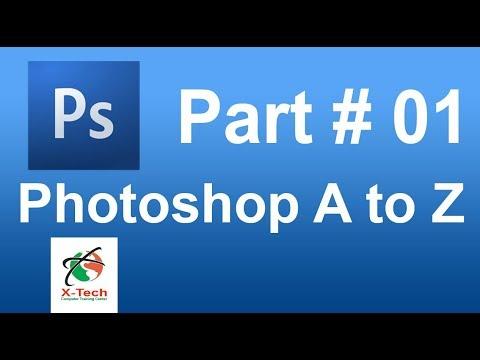 Photoshop Bangla Tutorial Part # 01 | Photoshop A to Z full Bangla Tutorials Part # 01