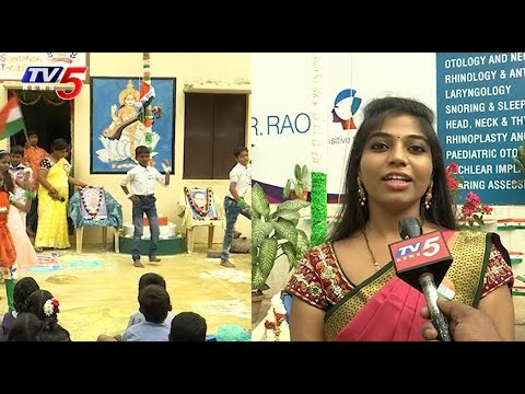 Dr Rao's ENT Super Speciality Hospital Republic Day Celebrations | TV5 News
