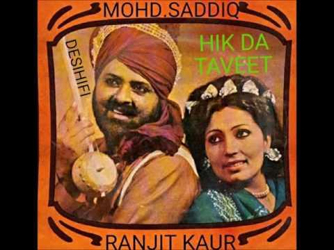 Hik Da Taveet - Mohd Sadiq & Ranjit Kaur