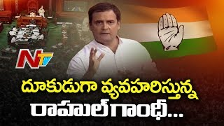 Is Rahul Gandhi's Active Politics Continue for 2019 Elections? | Political Evolution of Rahul Gandhi