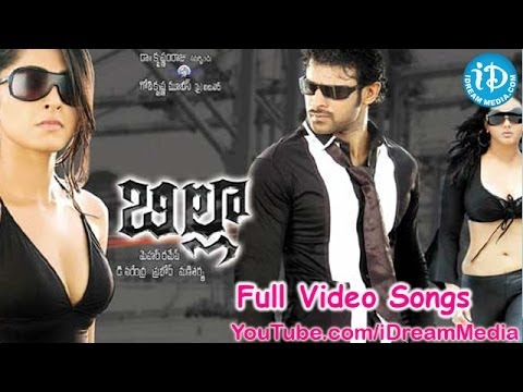 Billa Movie Songs | Billa Telugu Movie Songs | Prabhas | Anushka Shetty | Namitha video