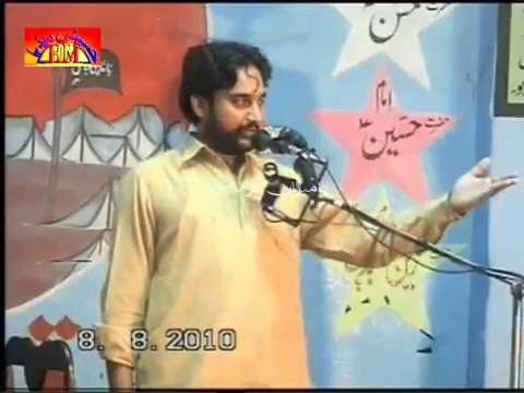 Zakir Waseem Abbas Baloch 8-8-2010 Kharota Syedan Sialkot