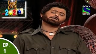 Comedy Circus 20-20 - Episode 1- Shekhar Suman's Unbeatable Live Commentary