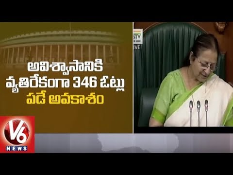 "List Of Opposition MP's Who Support ""No Cofidence Motion"" In Lok Sabha 