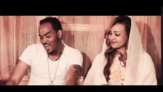 Mamila Lukas - Harerga - (Official Music Video) - New Ethiopian Music 2015