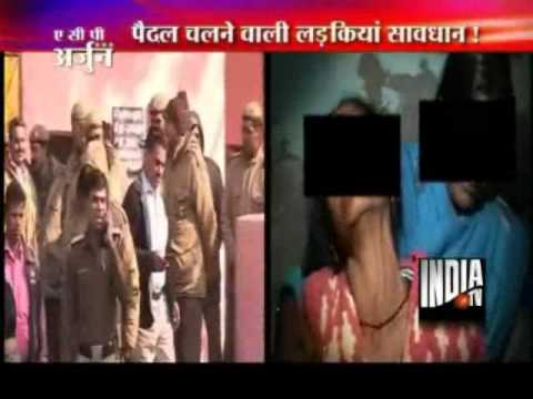 Delhi Shame, 3 Girls Kidnapped, One Still Untrace video