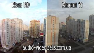 Eken H9 VS Xiaomi Yi - Nice Day