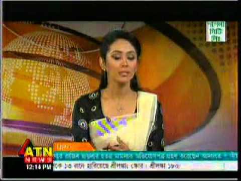 Bangla Live TV News 18 February 2014 ATN News 12 O'clock