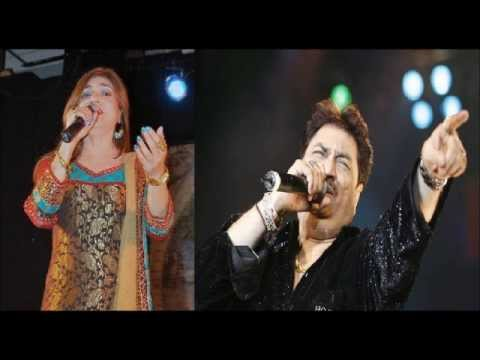 Best Of Kumar Sanu and Alka Yagnik - Part 44 (Trailer)