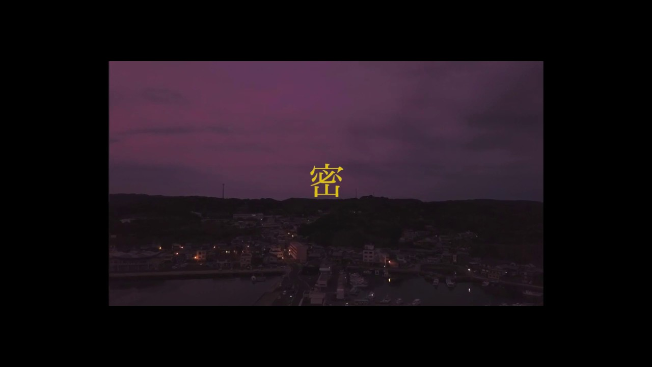 "DJ MITSU THE BEATS - 酒井尚子をフィーチャした""密""のMV(video edit)を公開 新譜「All This Love」2020年2月19日発売予定 thm Music info Clip"