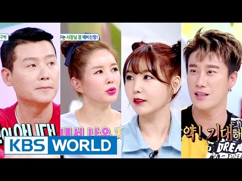 Hello Counselor Ep.281