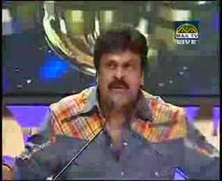 Chiru's Emotional Speech