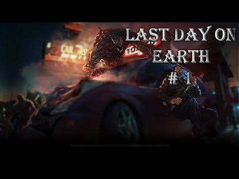 ПОСЛЕДНИЙ ДЕНЬ НА ЗЕМЛЕ - Last Day on Earth : Survival # 1