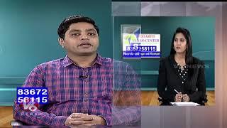 Parkinson Disease | Reasons and Treatment | Siddarth Neuro Centre | Good Health | V6 News