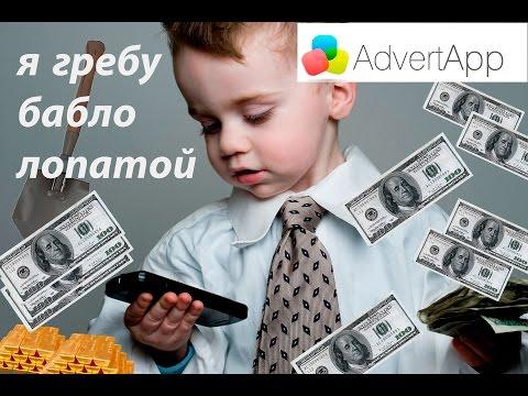 Как быстро заработать деньги для детей