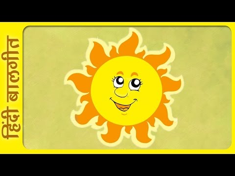 Suraj Dada - Hindi Rhymes For Kids | Kids Song