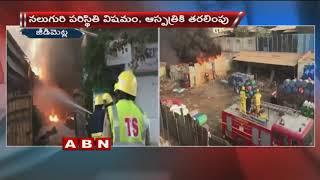 Fire Accident In Godown At Jeedimetla Industrial Area | Hyderabad